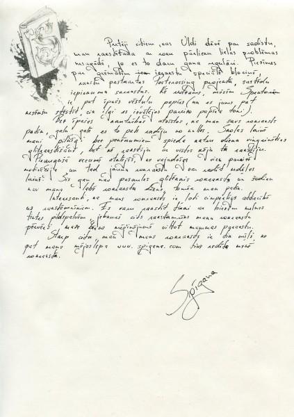 Spīganas rokraksts